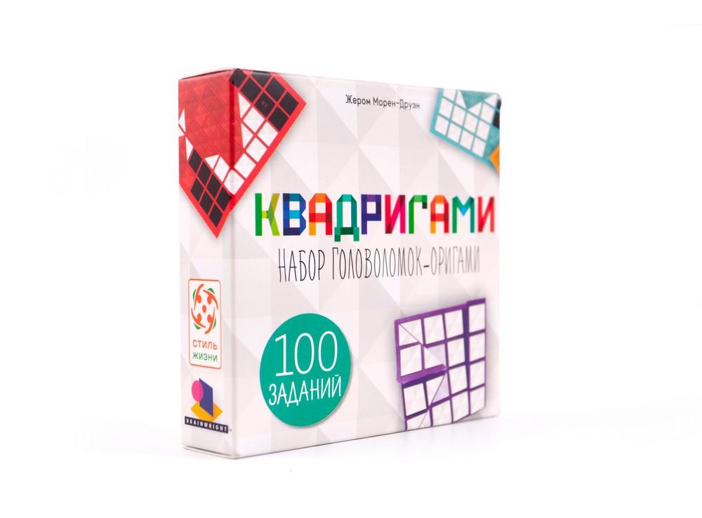 квадригами картинки печать информацию