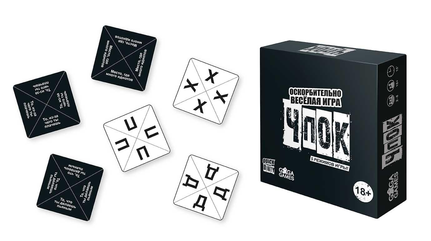 Чпок настольная игра   Купить в интернет магазине Весело Сидим